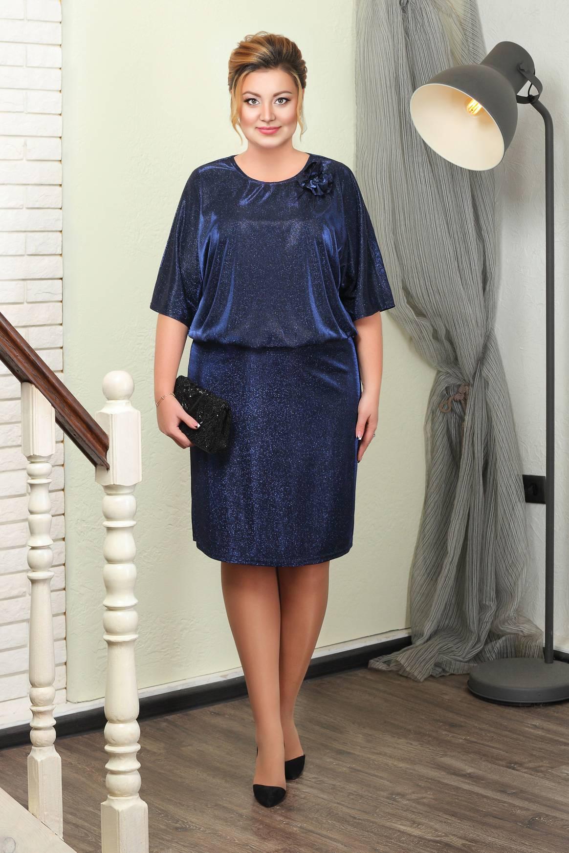 Платье 5506.250.2+брошь
